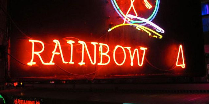 Rainbow 4 – 曼谷nana的高颜值gogobar