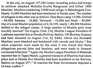 Violence in Patiala, August 1947