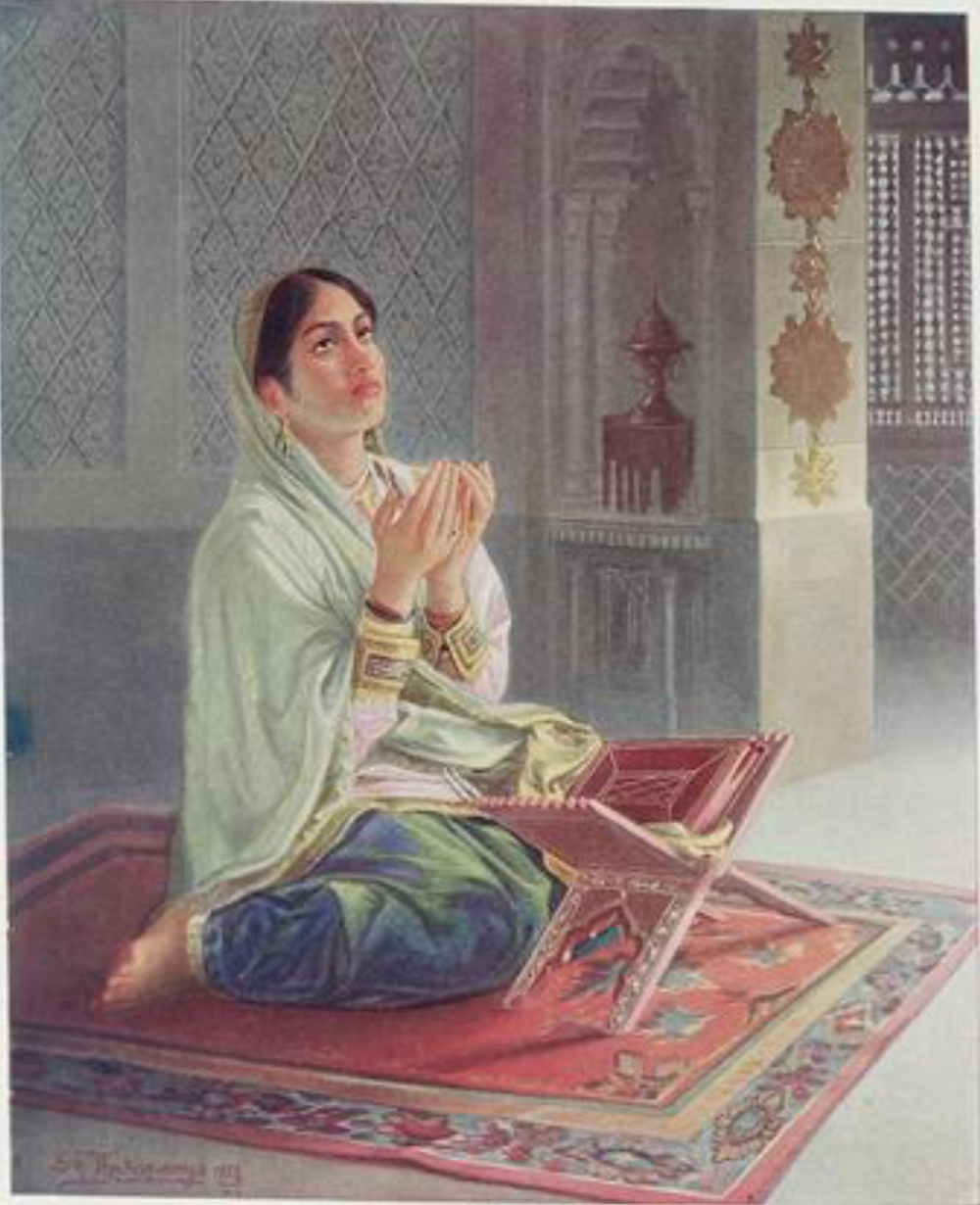 Divine Presence by S.G. Thakur Singh, 1922