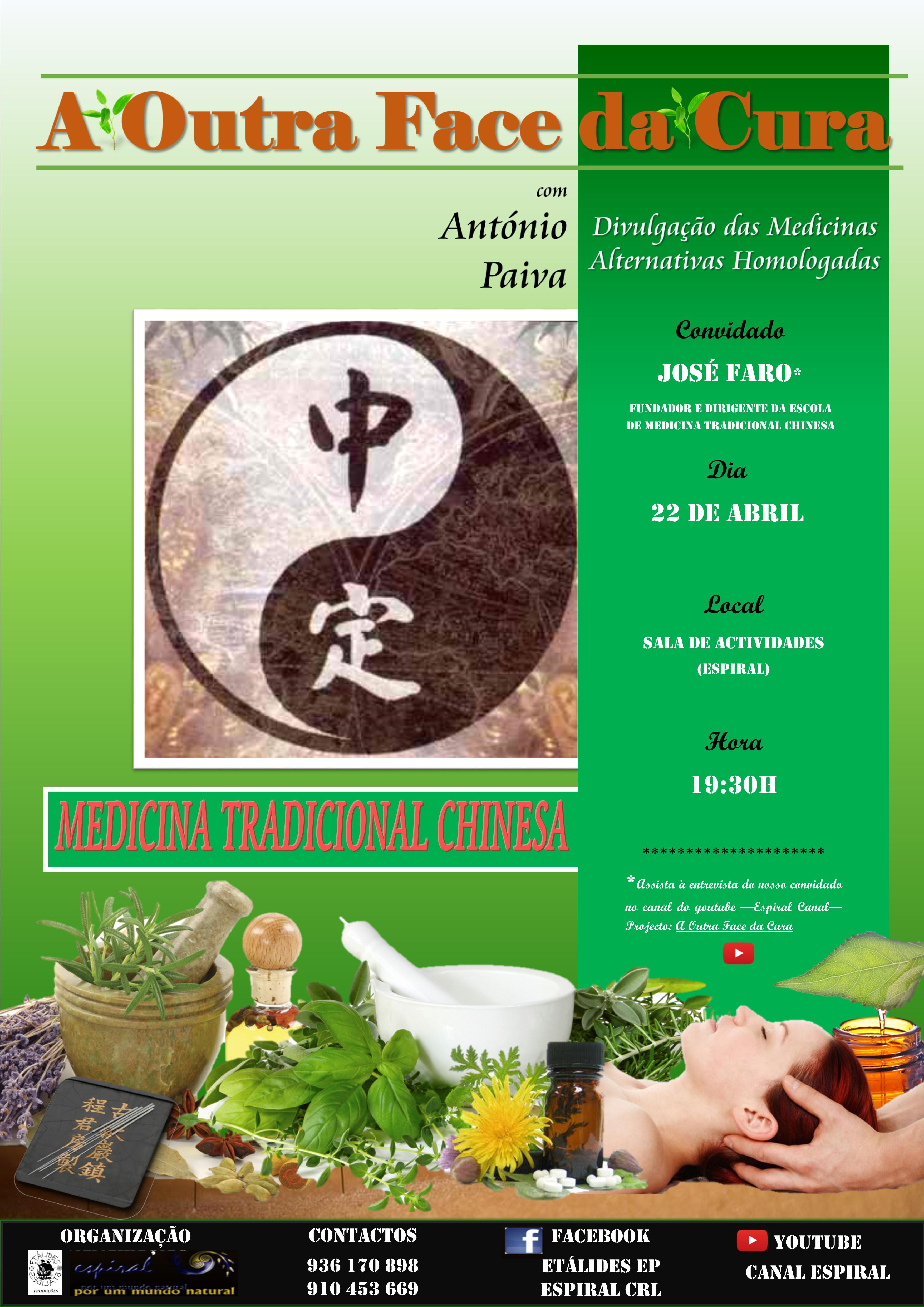 2._CARTAZ_DIVULGAÇÃO_-_MEDICINA_TRADICIONAL_CHINESA