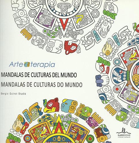 Mandalas de Culturas del Mundo de Sergio Guinot Studio
