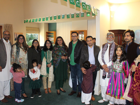75th Independence Day Celebrations