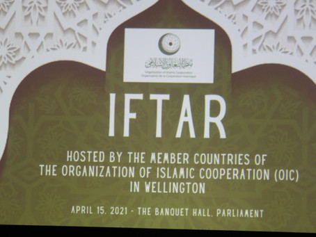 OIC Iftar Dinner at Parliament (15 April 2021)