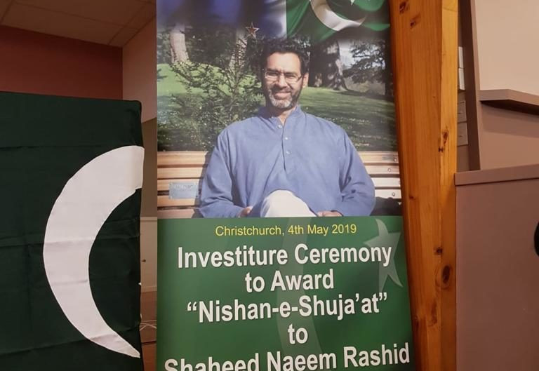 Investiture Ceremony to confer Nishan-e-Shuja'at upon Mr. Naeem Rashid Shaheed on 4 May 2019 a
