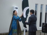 Flag Hoisting Ceremony on Independence Day 2014