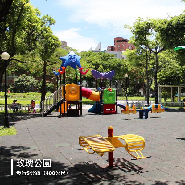 6_玫瑰公園.png