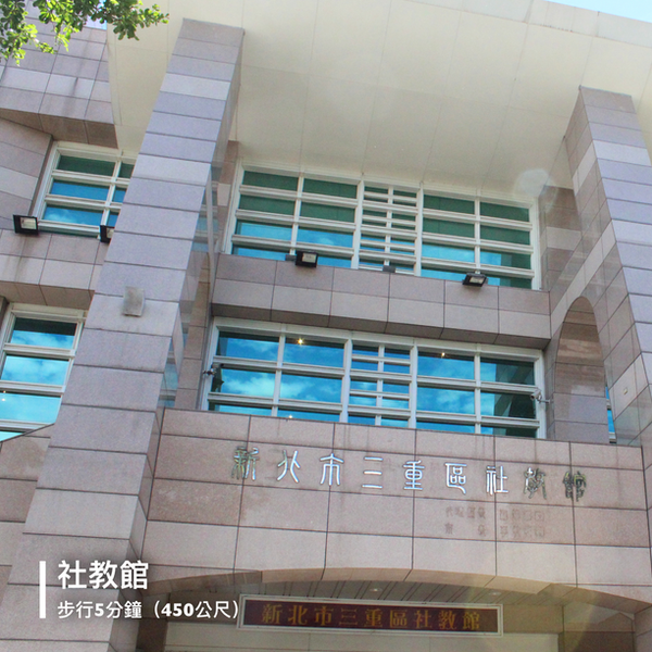 5_社教館_l.png