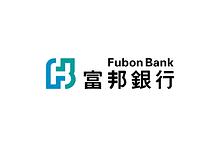 FUBON+BANK+(HONG+KONG)+LIMITED+富邦銀行(香港)招聘-01.png