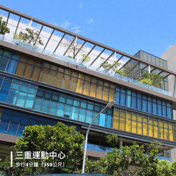 4_三重運動中心.png