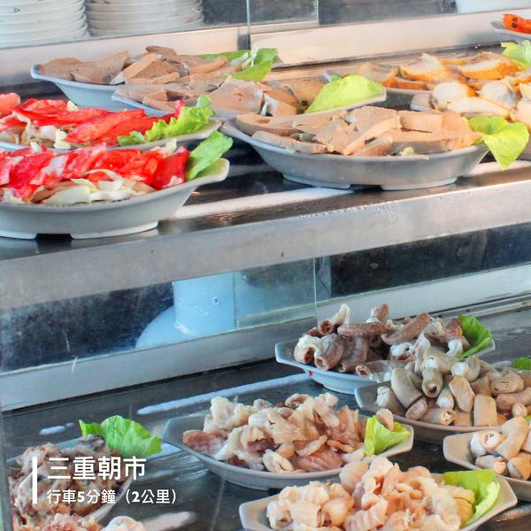 9_三重朝市_eat.png