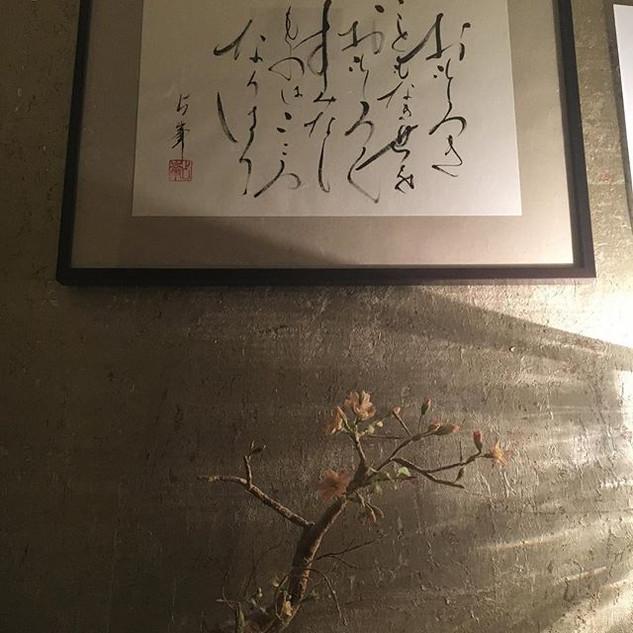 #占峯#senpo#書家#書#書Artist#高杉晋作#名言#野草アート#樹脂粘