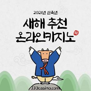 강원랜드 채용비리 혐의 염동열 전 의원 징역 1년