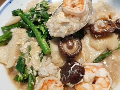 Mui Fan - Asia's Answer to the Italian Risotto!