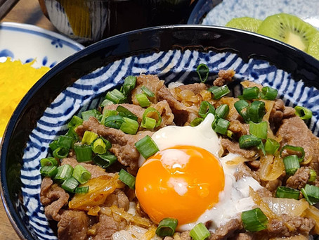 Gyudon - Flavourful and Tender Beef Bowl