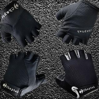 Chaptah - Bicycle Gloves Short Fingered.jpg