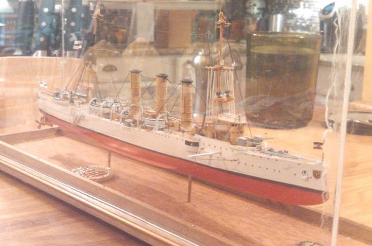 SMS Emden.png