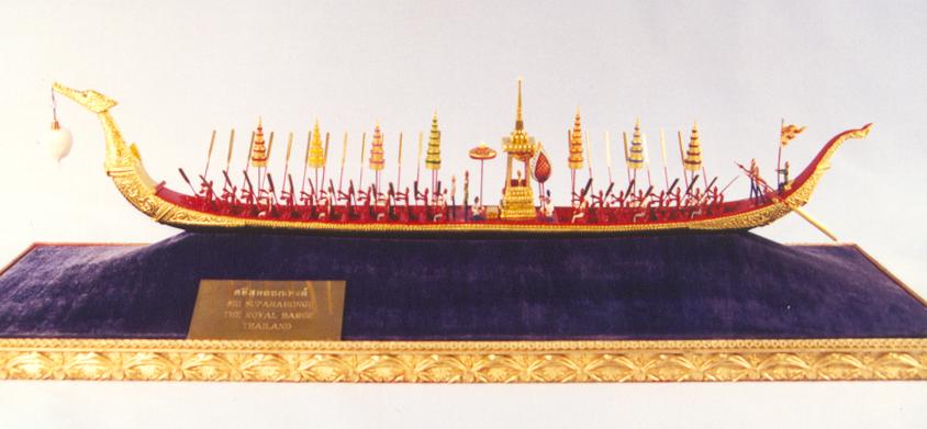 Royal Thai barge