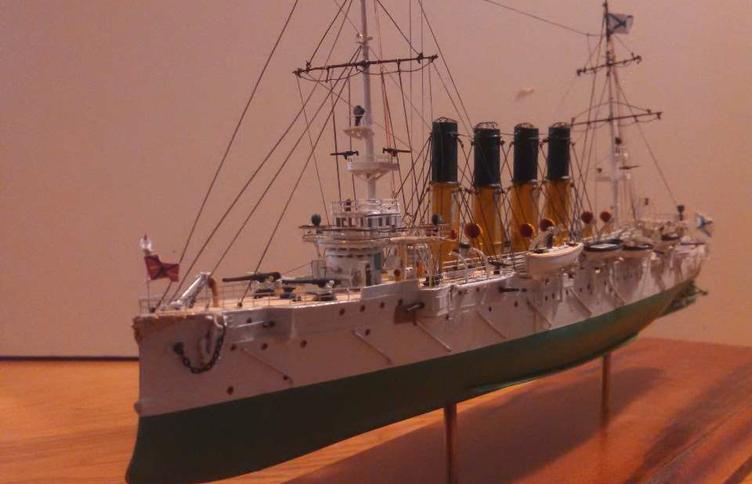 Varyag Russian cruiser.png