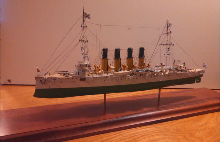 Varyag Russian cruiser 2.png