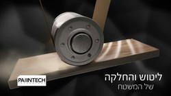Ziv_Kitchens_2