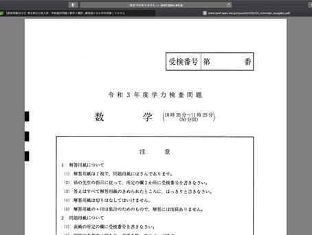 本日県立高校入試