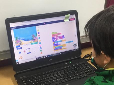 ゲームプログラマーになり切る授業