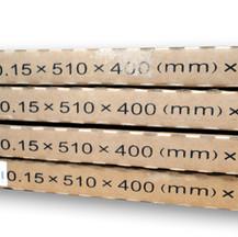 Krabice na kovolisty