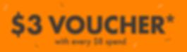 Website_buzzflyers_kovanmrt_$3voucher_12