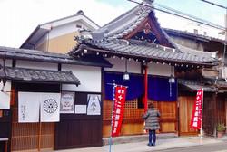 菩  提  薬  師  (大福寺)