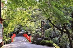 今熊野(観音寺)