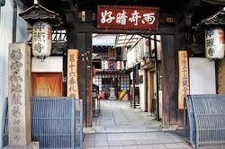 めやみ地蔵(仲源寺)