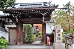 大文字寺(浄土院)