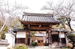 花の寺(勝持寺)