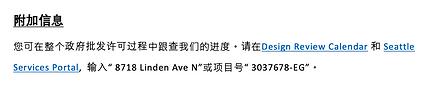 Mandarin 2021-03-18 at 9.48.26 AM.png
