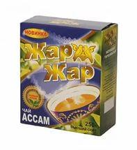 Чай Жар-Жар