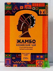 """""""ЖАМБО"""" Кенийский гранулированый чай,"""