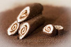 "Рулет ""Султан"" шоколадный 2 кг"