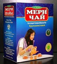 МЕРИ ЧАЙ  индийский крупнолистовой чай