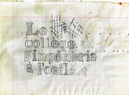 Collège d'ingènèrie..jpg
