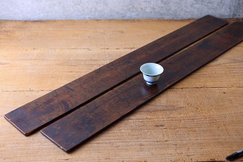 【古い道具】漆の作業板