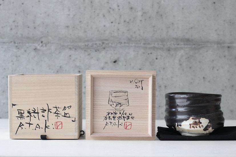 【青木良太】薪窯初窯黒織部茶盌:左馬B
