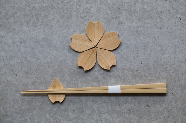【高野竹工】箸置き・桜