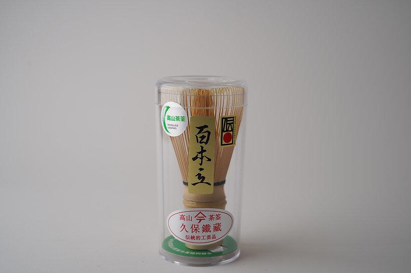 【高野竹工】茶筅・百本立(TC-21)