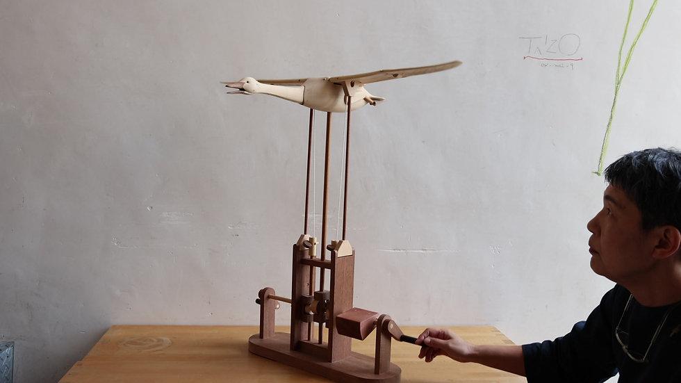 【蓮渓円誠】カラクリ玩具:コハクチョウ