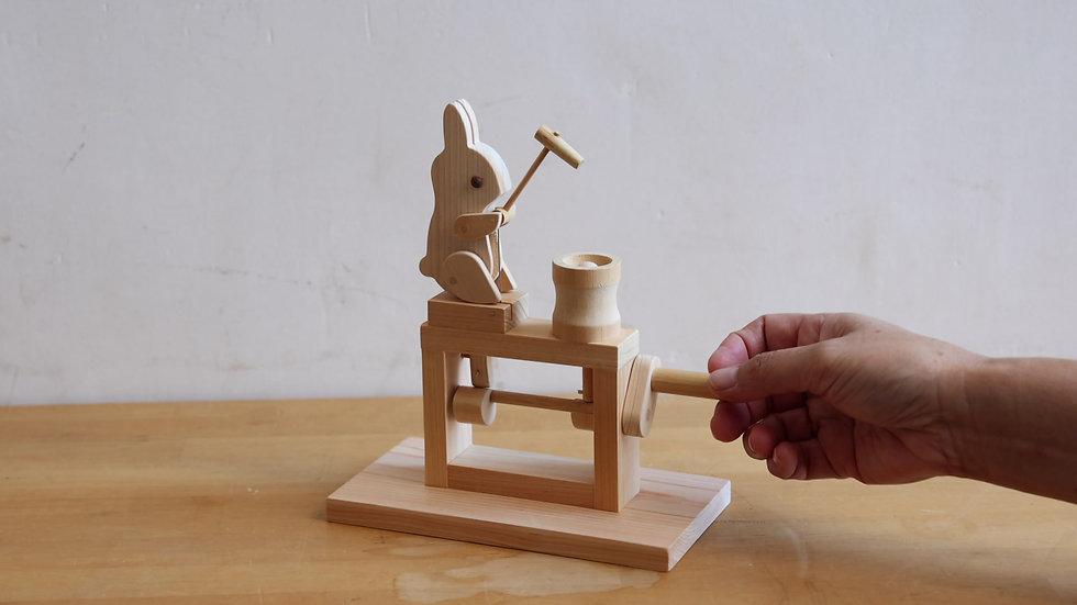【蓮渓円誠】カラクリ玩具:もちつきうさぎ・1匹(HE1-39)