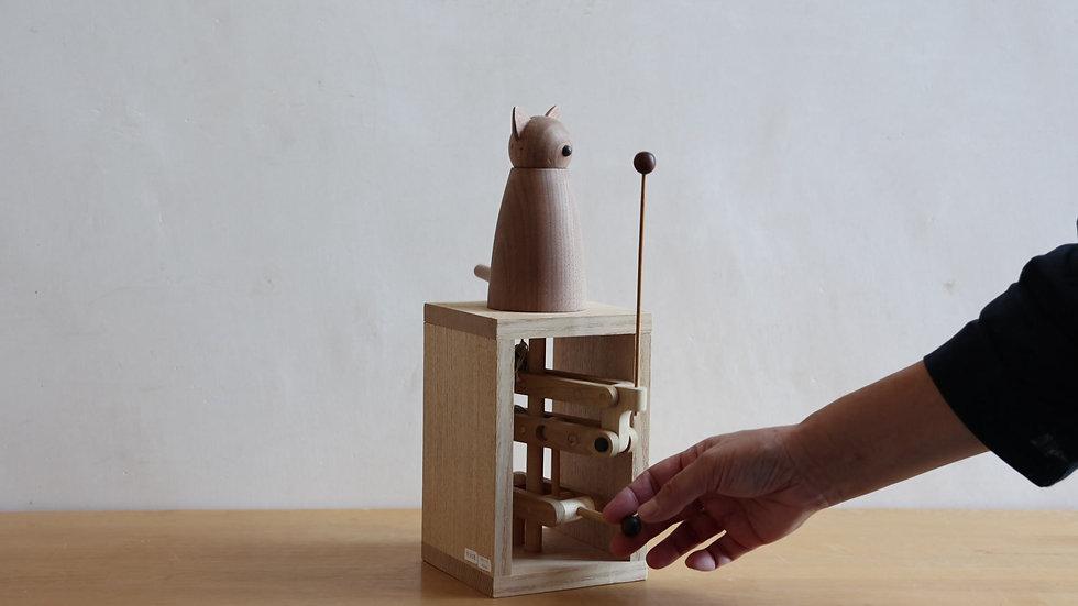 【蓮渓円誠】カラクリ玩具:ネコジャラシ2(HE1-10)