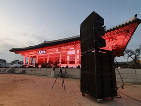 NEXO GEO M12 arrays unite ancient and modern in South Korea