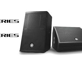 Yamaha DHR Series (Powered) & CHR Series Loudspeakers