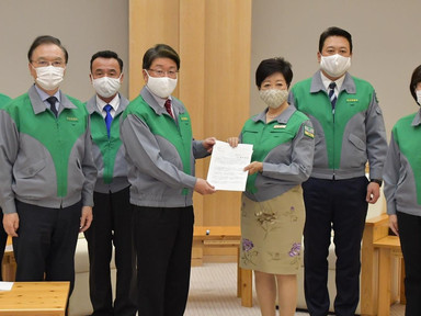 東京都知事への緊急要望