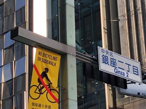 自転車の交通ルールやマナー順守について